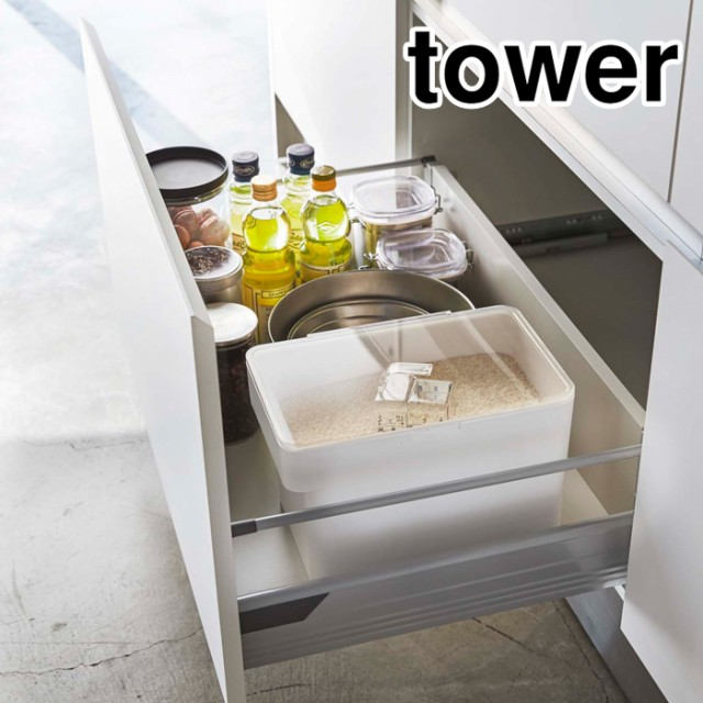 tower,タワー,保存容器,米櫃,米びつ,密閉,5kg,キッチン収納,山崎実業,yamazaki