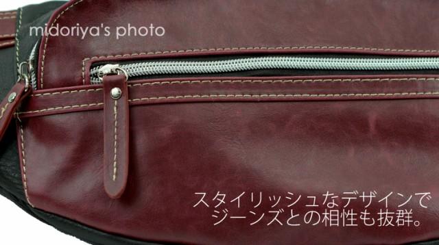 8f600b3fd182 カラーは落ちついた色合いでスタイリッシュなデザイン。 男女関係問わずどの年代の方にも使いやすいバッグになっています♪