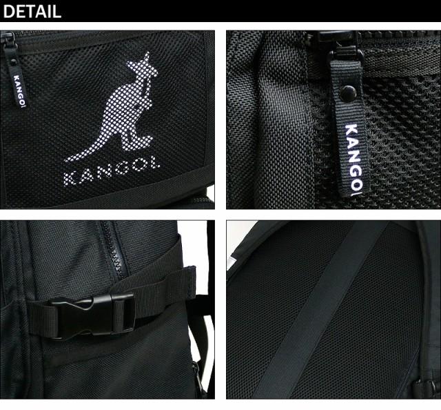 KANGOL デイパック 250-1220