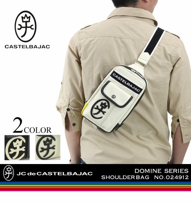 カステルバジャック CASTELBAJAC ドミネシリーズ バッグ ブランド