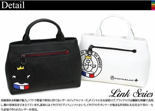 CASTELBAJAC (カステルバジャック) Link(リンク)シリーズ ミニトートバッグ 030511