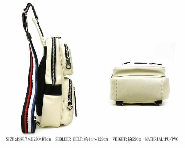CASTELBAJAC (カステルバジャック) Loren(ローレン)シリーズ ボディバッグ ワンショルダーバッグ 037901