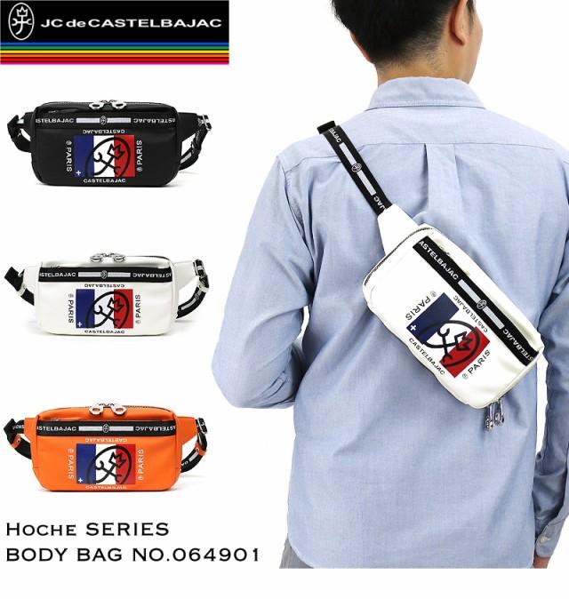 CASTELBAJAC (カステルバジャック) Hoche(オッシュ)シリーズ ボディバッグ 064901