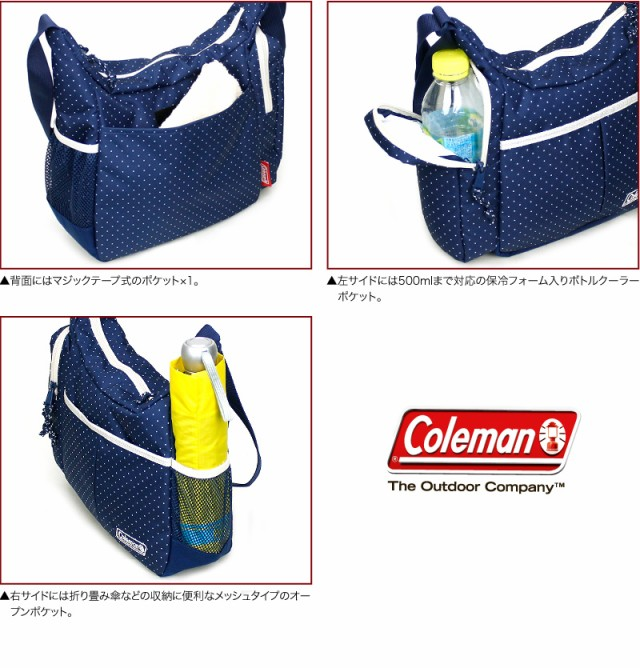 Coleman コールマン WALKER ウォーカー COOL SHOULDER MD クールショルダーMD