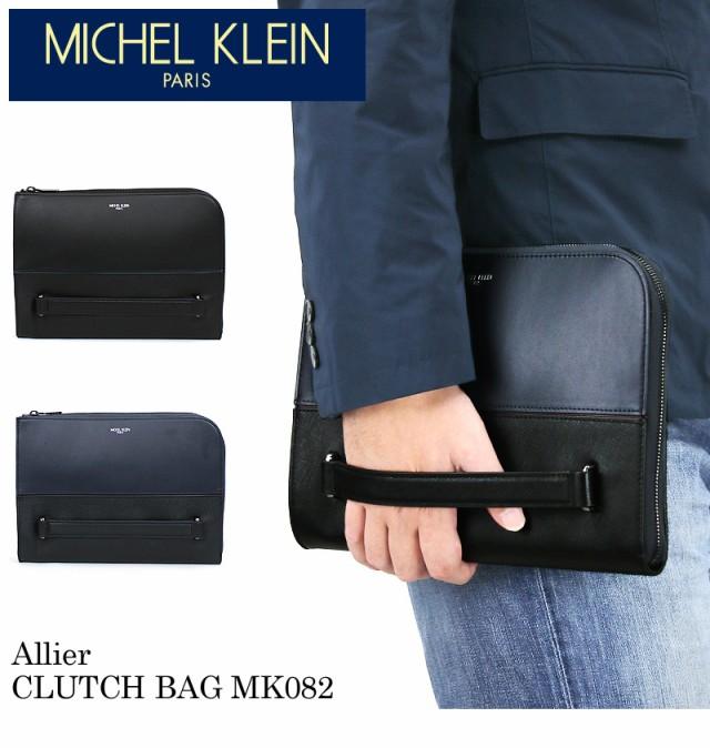 MICHEL KLEIN PARIS クラッチバッグ MK082
