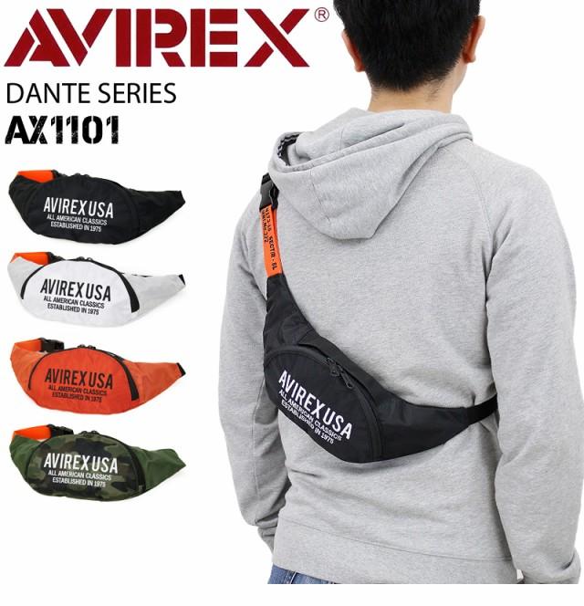 AVIREX リュック AX1101