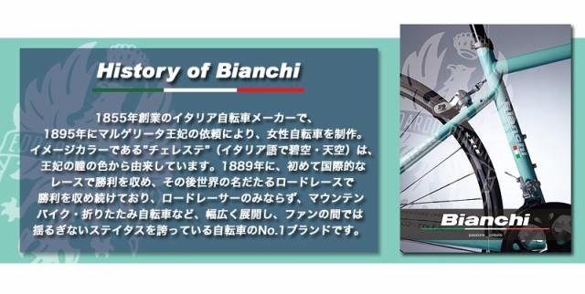 リュック ビアンキ Bianchi メンズ レディース 男女兼用 正規品 フラップリュック 被せリュック NBTC-55 カジュアルリュック 黒 紺 白 撥水