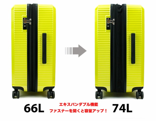 OUTDOOR PRODUCTS キャリーケース 66〜74L OD-0808-60