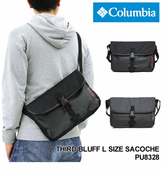 Columbia THIRD BLUFF L SIZE SACOCHE PU8328