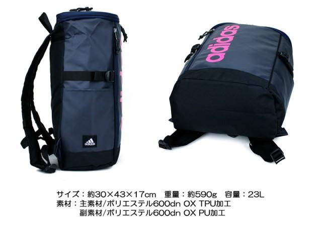 【adidas】55482