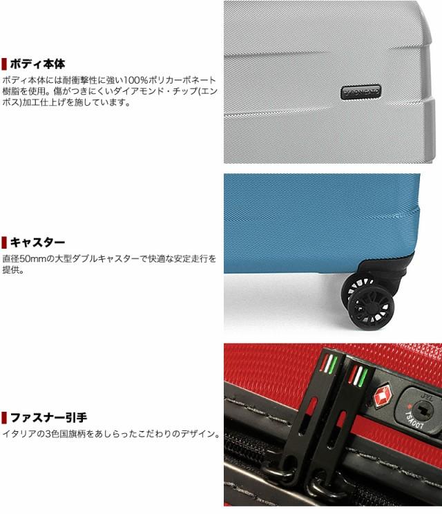 RONCATO RV-18 スーツケース 97L 5801