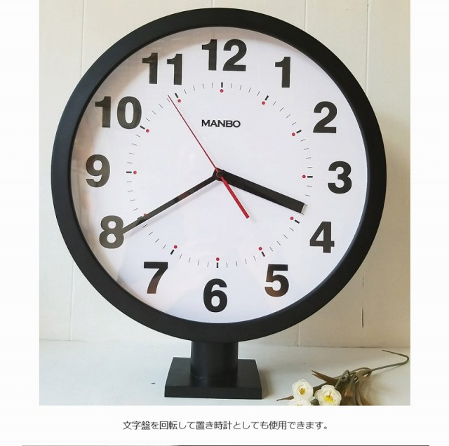 インテリア,時計,雑貨,両面掛け時計,電波時計,置き時計,吊り時計,両面電波