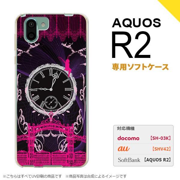 AQUOS R2 アクオス アール2 SH-03K SHV42 専用 スマホケース カバー ソフトケース 妖精と時計 ゴシックピンク