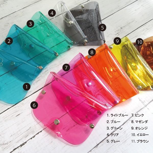 マスクケース PVC クリア 仮置き 簡易 持ち運び 衛生的 アルコール除菌出来る 水洗いok