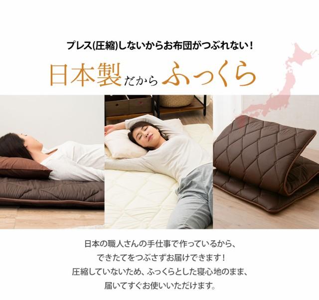 日本の職人さんの手仕事で作っているから、できたてをつぶさずお届けできます。圧縮していないため、ふっくらとした寝心地のまま、届いてすぐお使いいただけます。