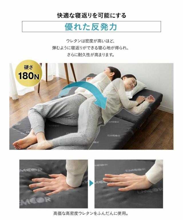 快適な寝返りを可能にする。弾むような優れた反発力