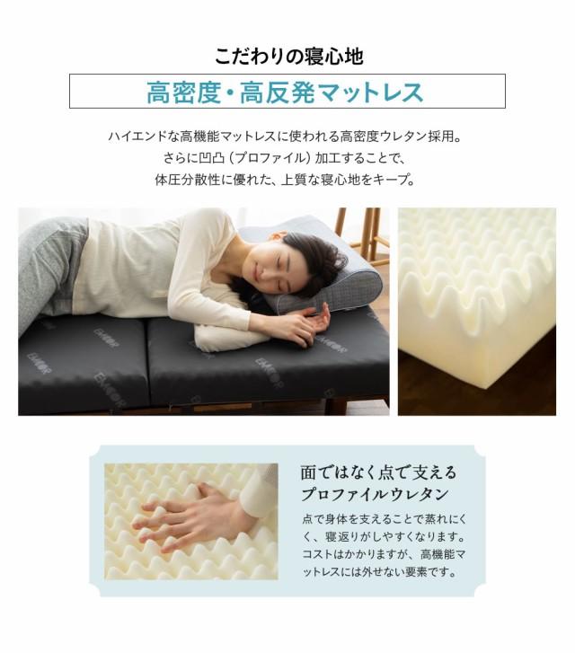 こだわりの寝心地 ハイエンドな高機能マットレスに使われる硬度の異なる二層構造、さらに凹凸加工した高反発ウレタンを使用。