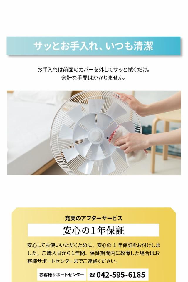 3Dサーキュレーター 扇風機 360度首振り 9枚羽