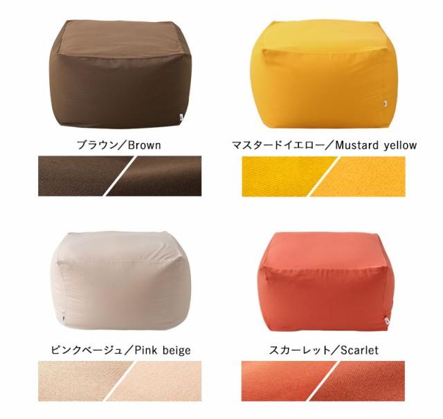 ベージュ・オレンジ・レッド・ブラック・ターコイズ