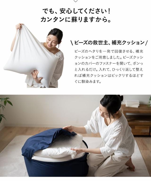 カバーが伸びてきてしまった場合は、洗い替え用カバーをどうぞ。お部屋の模様替えにも重宝します!