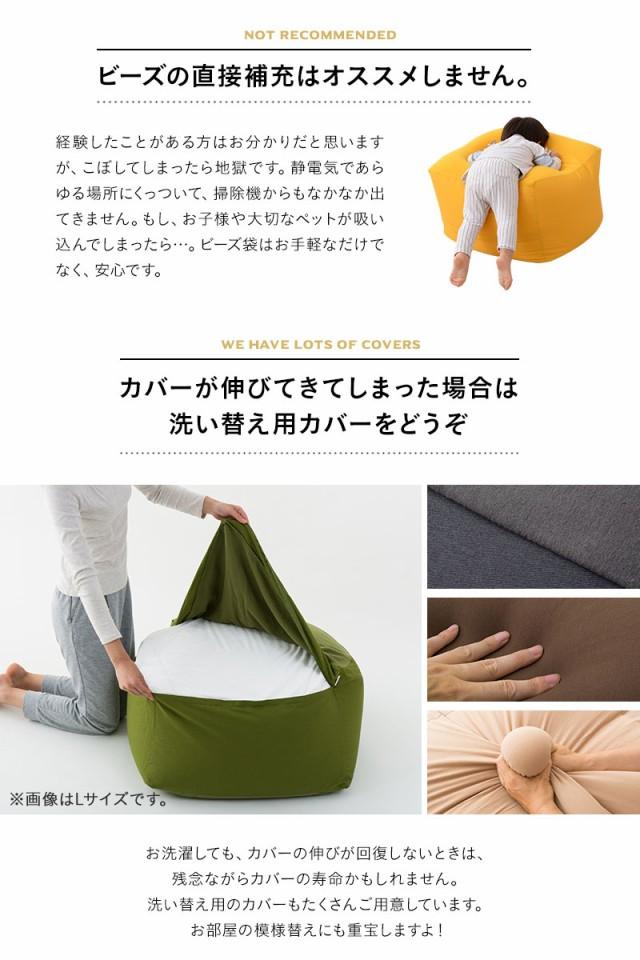 サイズとお手入れ方法。約55×55×35cm。カバーは取り外してお洗濯できます。(※要洗濯ネット使用)