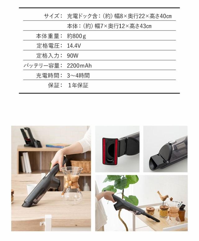 ハンディクリーナー 掃除機 充電式 コードレス