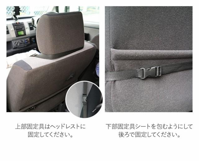 上部固定具はヘッドレストに固定してください。下部固定具シートを包むようにして、後ろで固定してください。