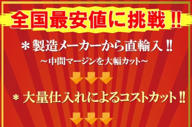 メール便 宅配便などに!!
