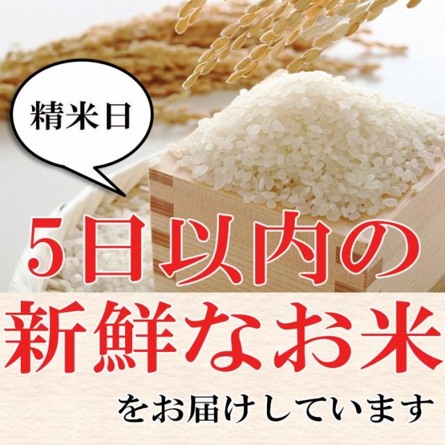 精米日5日以内の新鮮なお米をお届けしています