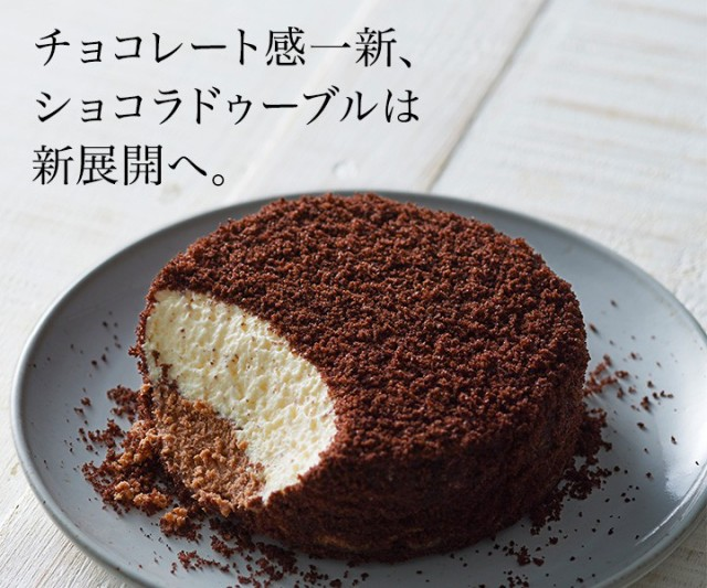 ルタオのチョコレート味のチーズケーキ