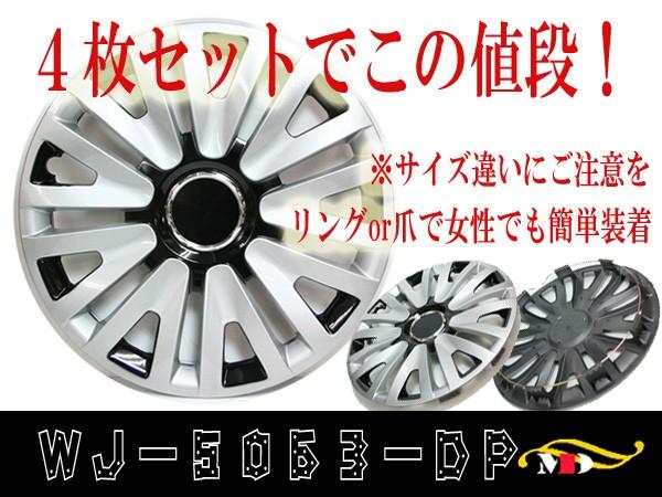 WJ-5063-DP★ブラックxシルバー