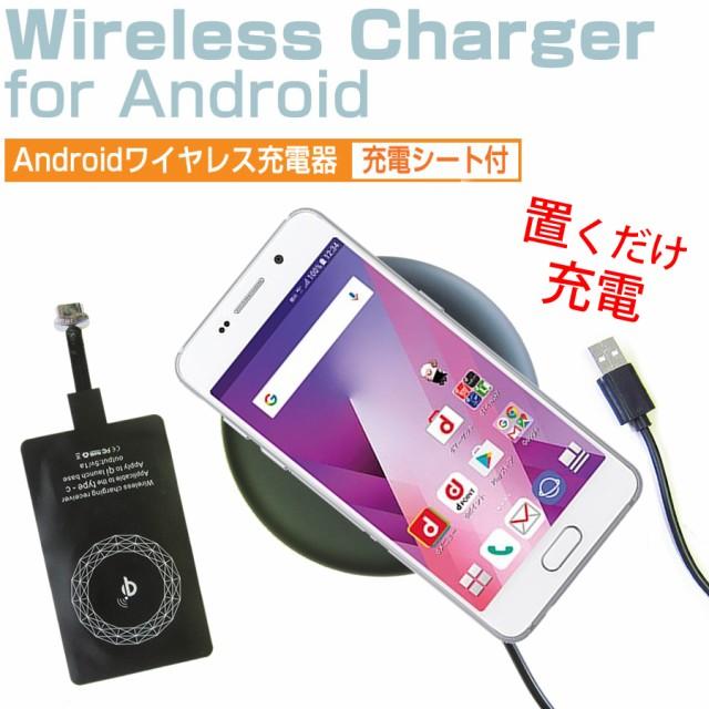 スマホ ワイヤレス 充電 器