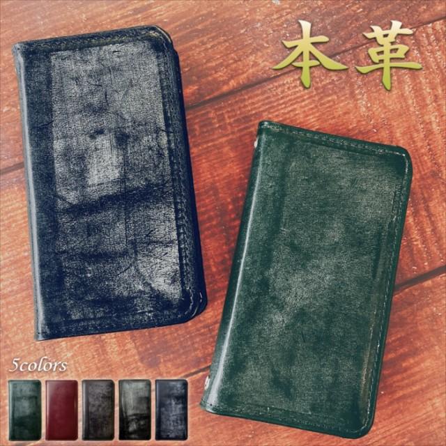zc551kl 本革ブライドルレザー手帳型ケース