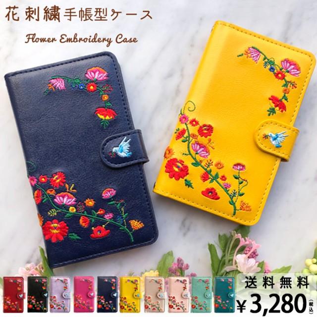 opg02 花刺繍手帳型ケース