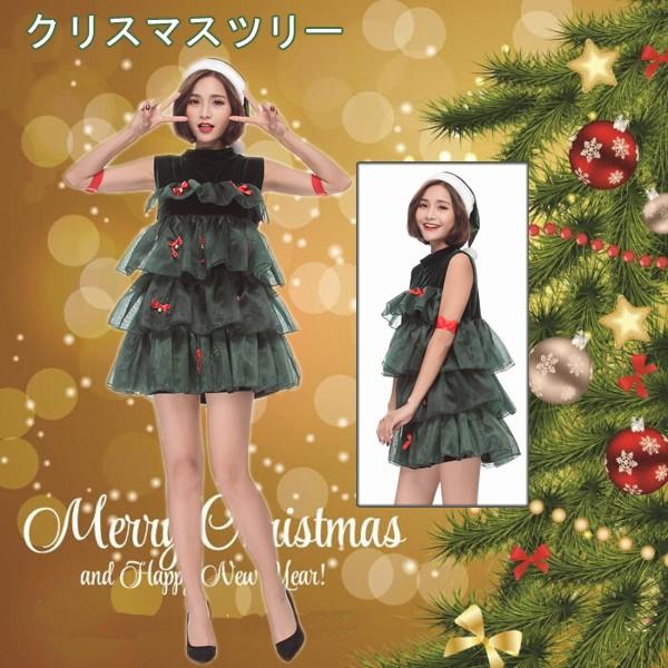 クリスマスツリー コスチューム サンタ クリスマスイブ サンタ衣装 ...