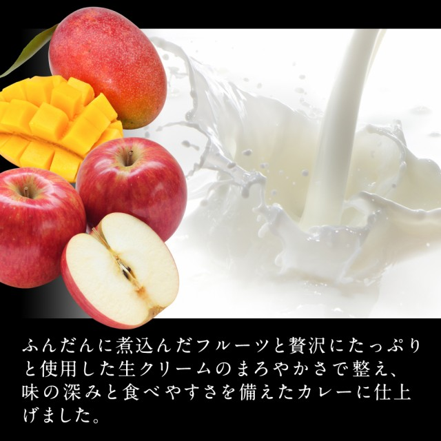 フルーツと生クリーム