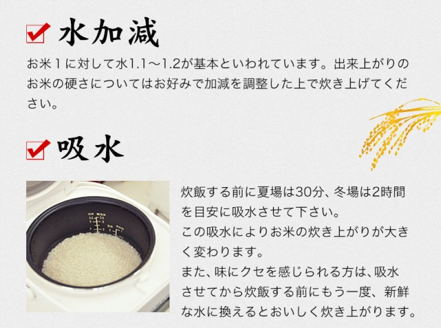 コシヒカリ,お米,米,10kg,5kg,精米