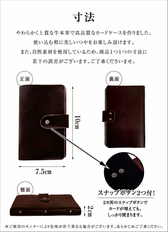 ブック型カードケース