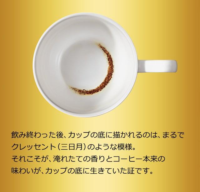 淹れたての香りとコーヒー本来の味わいが生きていた証