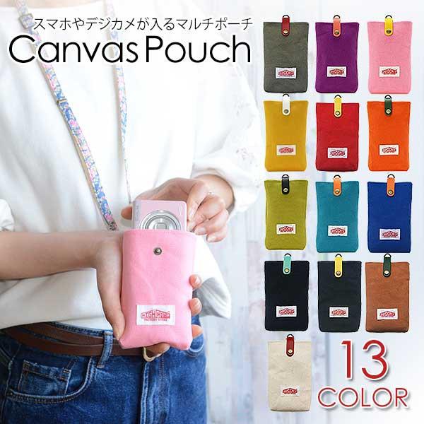 【送料無料】スマホ入れ スマホポーチ 「HANP-01 」 Canvas Pouch for Smart Phone 全種対応 帆布スマホポーチ