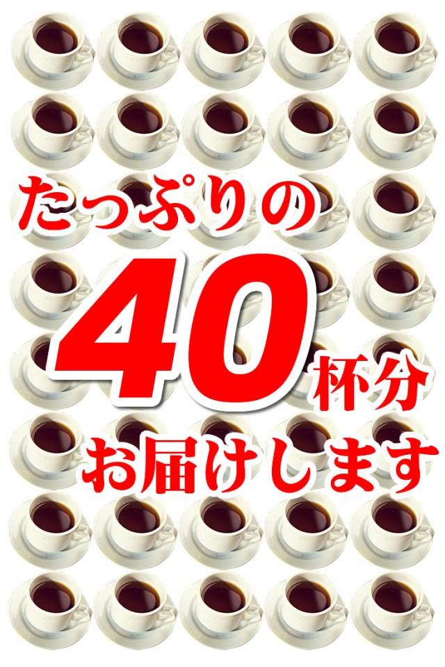 コーヒー 豆 珈琲 ドリップ 業務用 送料無料
