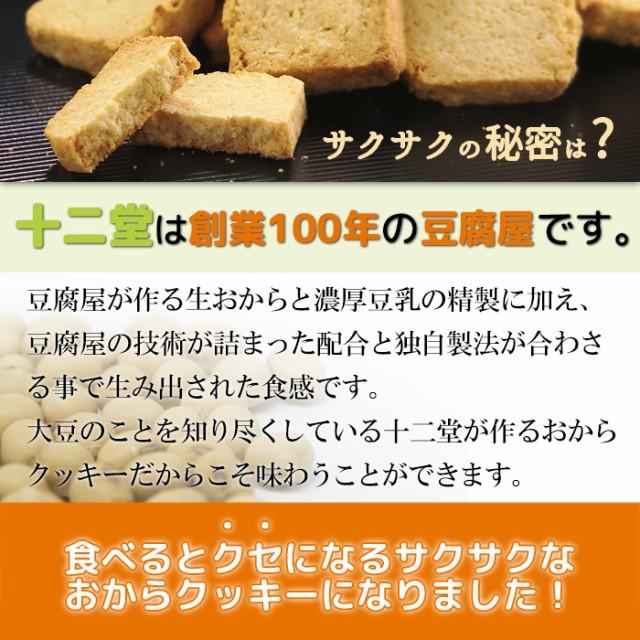 十二堂は老舗の豆腐屋です。