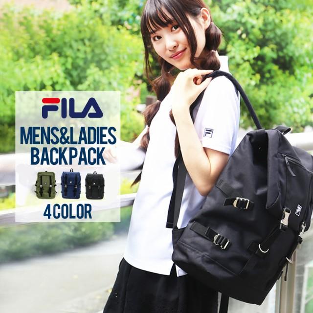 送料無料 FILA フィラ リュック レディース バックパック メンズ 大容量 通学 通勤 おしゃれ 黒 白