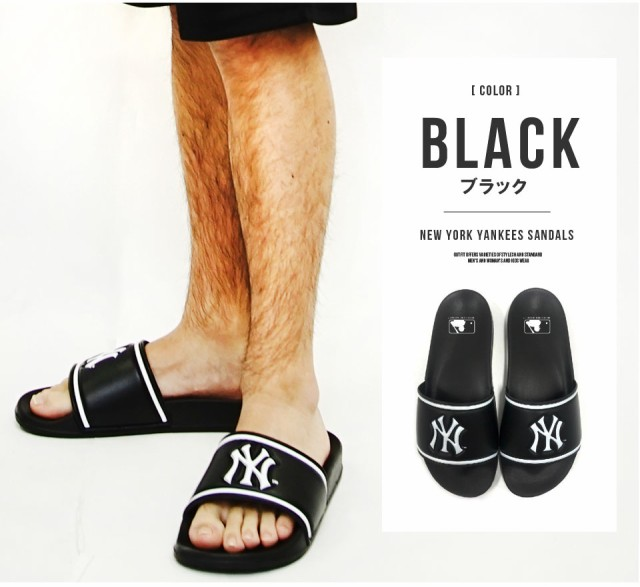 サンダル メンズ おしゃれ シャワーサンダル ニューヨーク ヤンキース MLB スポーツサンダル 紳士 靴 シューズ カジュアル 人気 黒 白 紺 アウトドア 海 ビーチ 水泳 軽量 軽い 安い 激安 夏 NY 学生 大人