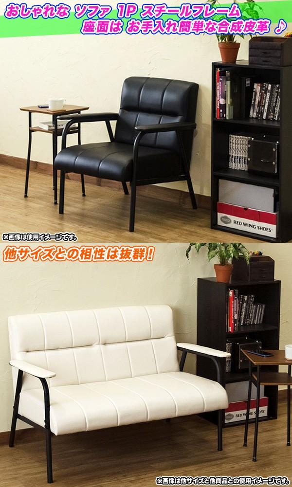 アームチェア ソファー 1人掛け 肘掛付き sofa レトロモダン おしゃれな 1P ソファー - aimcube画像2