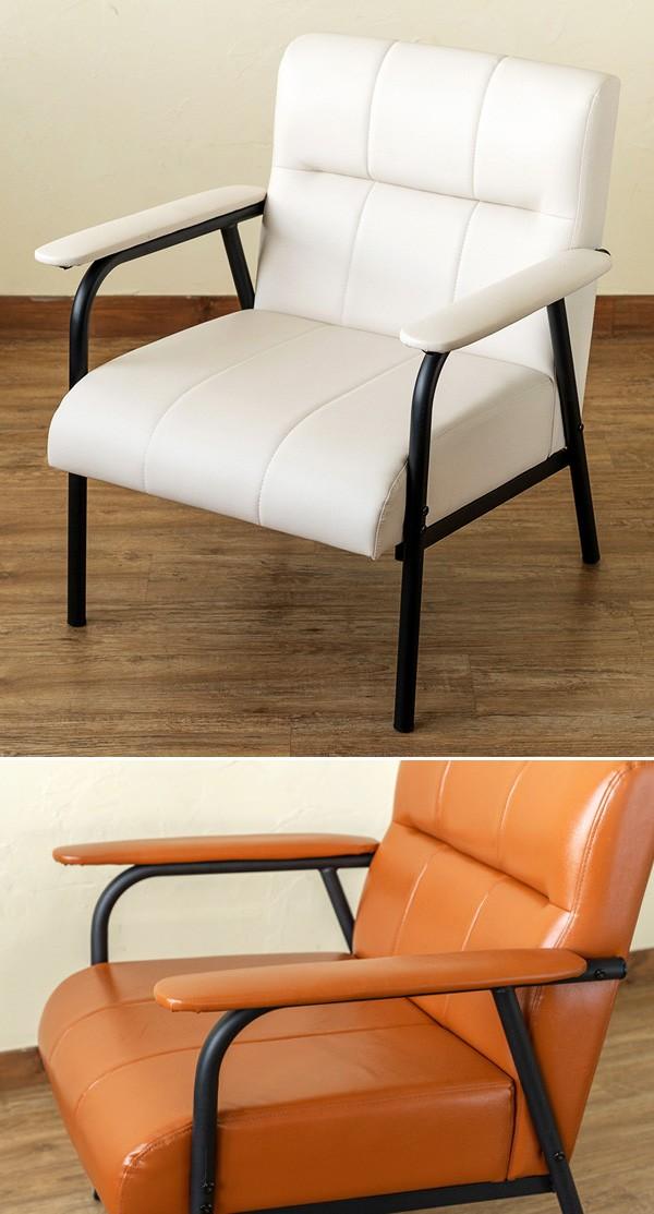 ソファ 1P PVCレザー 1人用 スチールフレーム ソファー 椅子 お手入れ簡単 PVCレザー 合成皮革 - エイムキューブ画像3