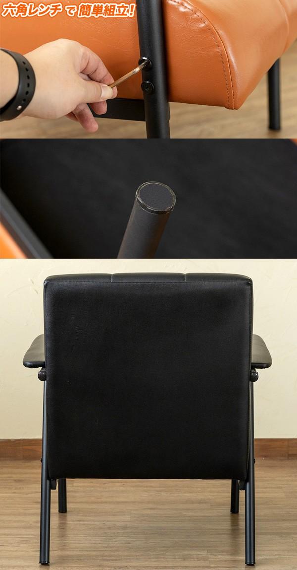 アームチェア ソファー 1人掛け 肘掛付き sofa レトロモダン おしゃれな 1P ソファー - aimcube画像4