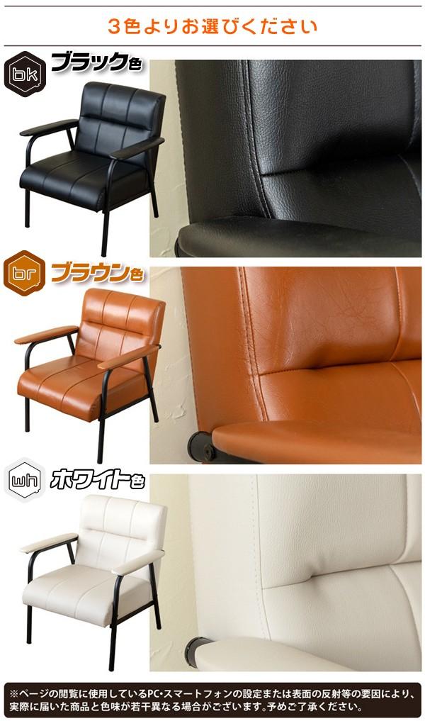 ソファ 1P PVCレザー 1人用 スチールフレーム ソファー 椅子 お手入れ簡単 PVCレザー 合成皮革 - エイムキューブ画像5
