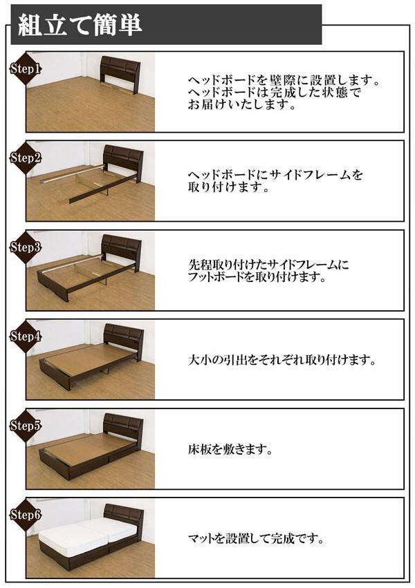 チェストベッド フラップ扉収納 シングルサイズ 2口コンセント搭載 日本製フレーム 宮付き - エイムキューブ画像5