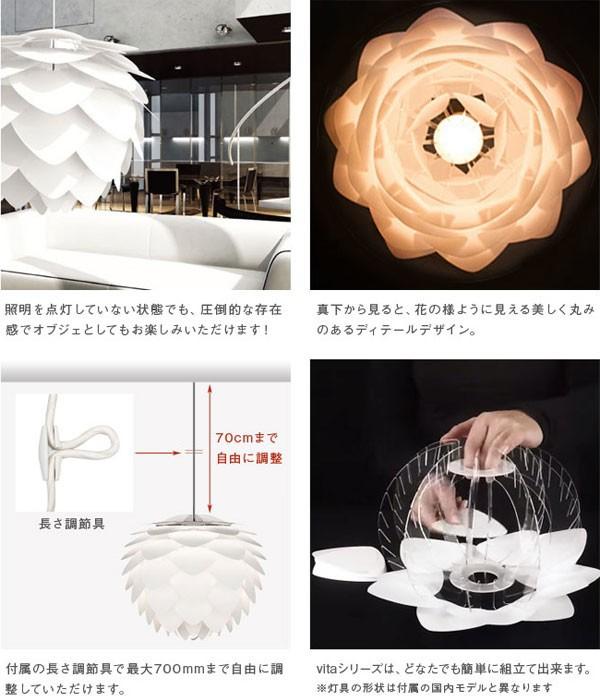 インテリアライト インテリア照明 天井照明 デザイナーズ家具 LED電球対応 デンマークブランド VITA - aimcube画像4